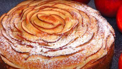 Photo of Яблочный пирог
