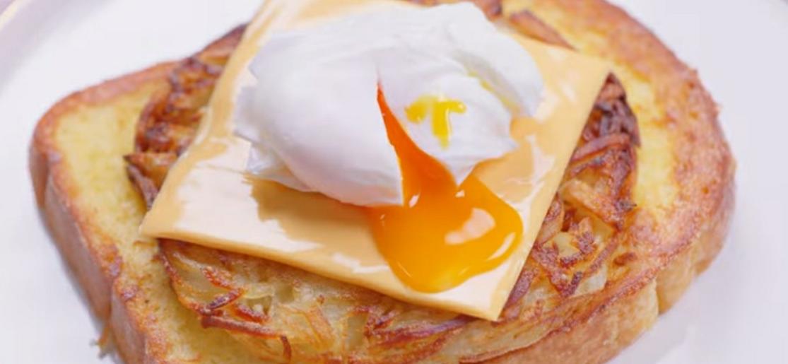 Картофельный тост с яйцом пашот